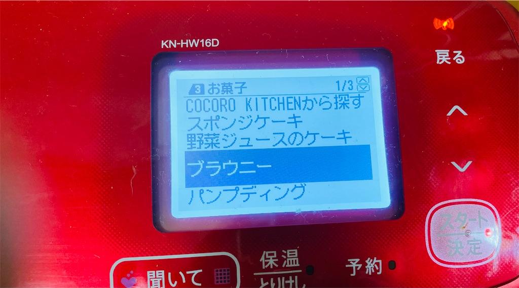 f:id:wakuwakuseikatsu:20210425110048j:image