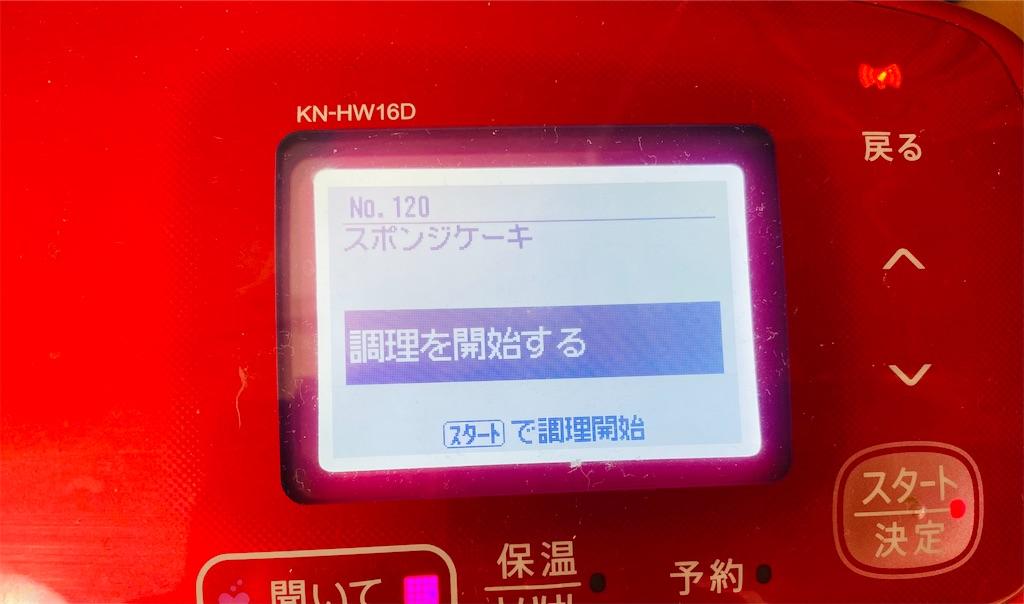 f:id:wakuwakuseikatsu:20210425111026j:image