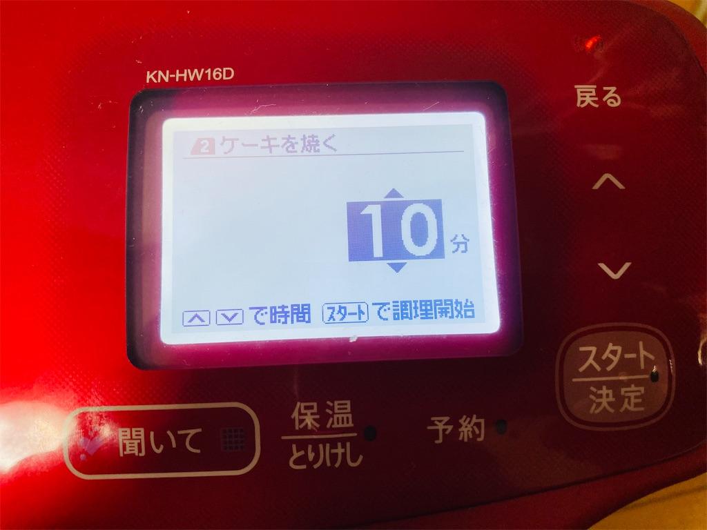 f:id:wakuwakuseikatsu:20210509081343j:image