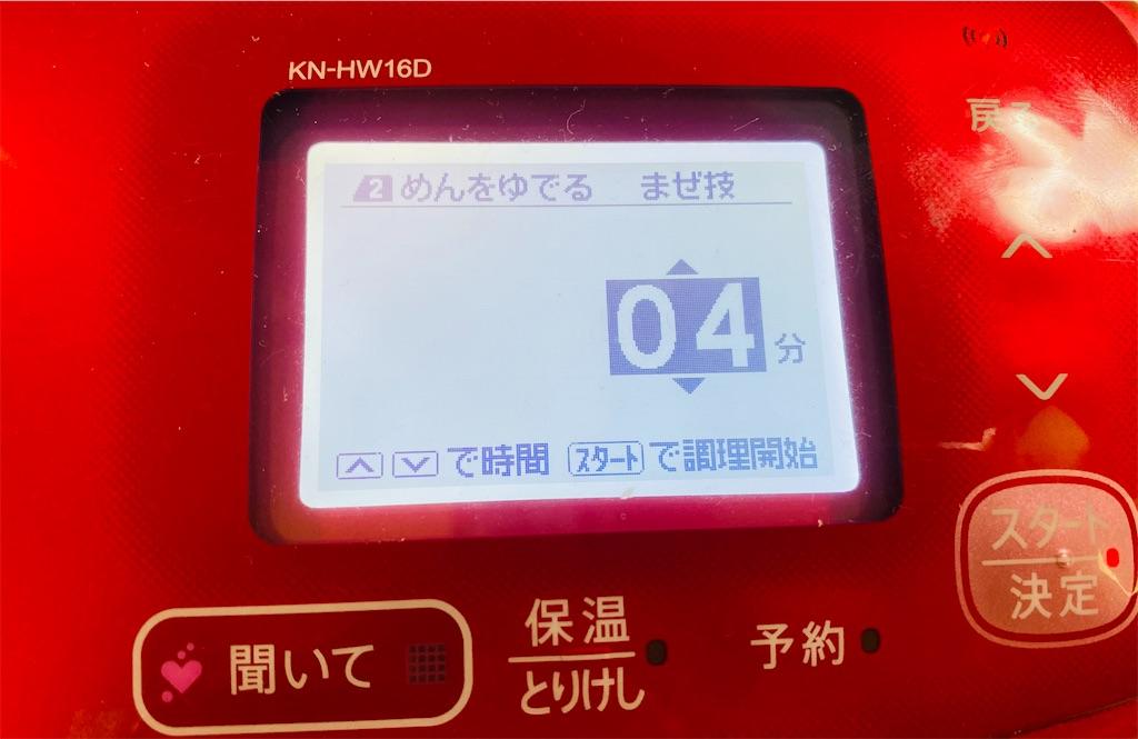 f:id:wakuwakuseikatsu:20210520135741j:image