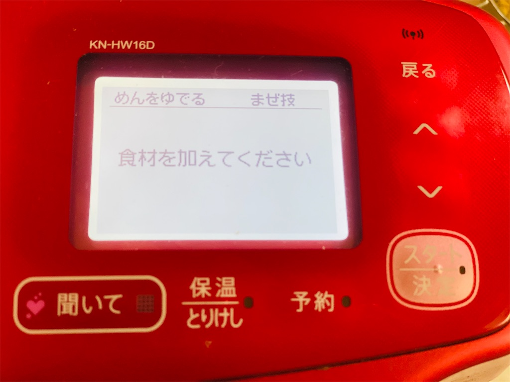 f:id:wakuwakuseikatsu:20210520135909j:image