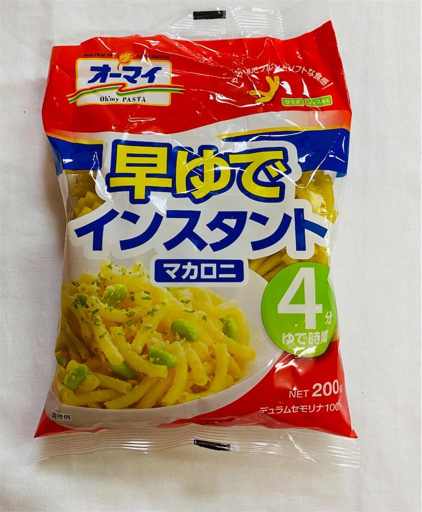 f:id:wakuwakuseikatsu:20210520140119j:image