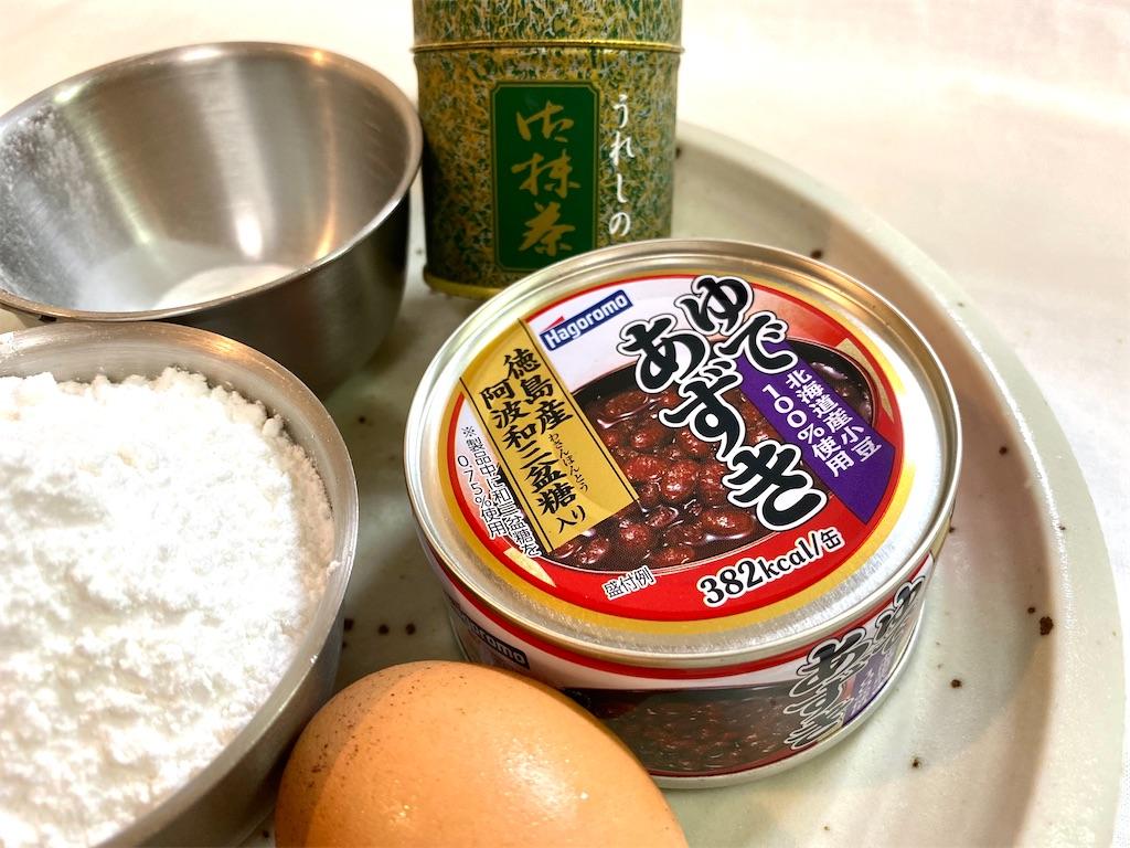 f:id:wakuwakuseikatsu:20210613075236j:image