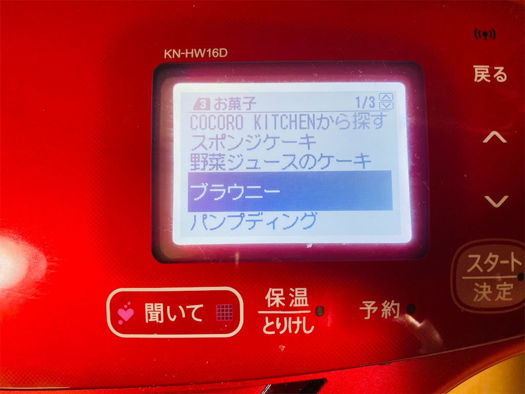 f:id:wakuwakuseikatsu:20210613075353j:image
