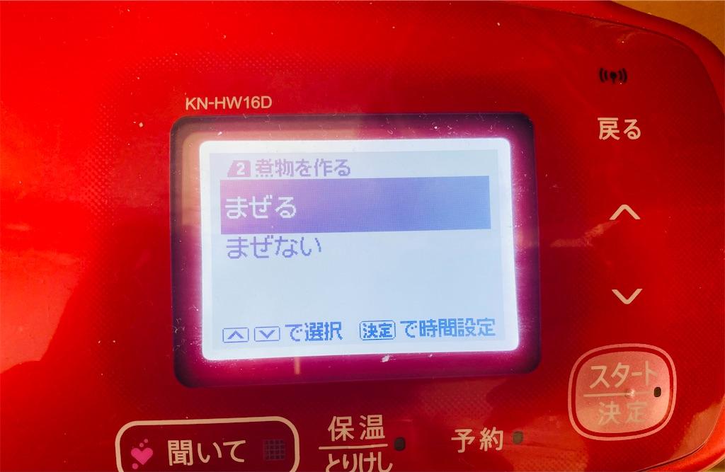 f:id:wakuwakuseikatsu:20210621093941j:image
