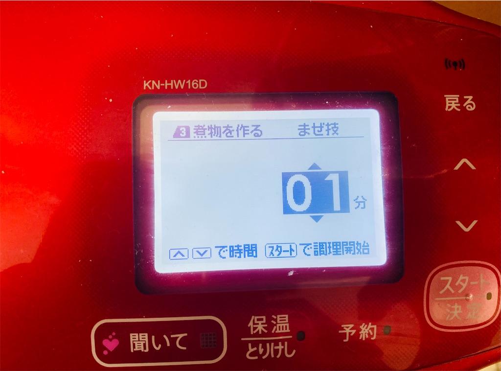 f:id:wakuwakuseikatsu:20210621094002j:image