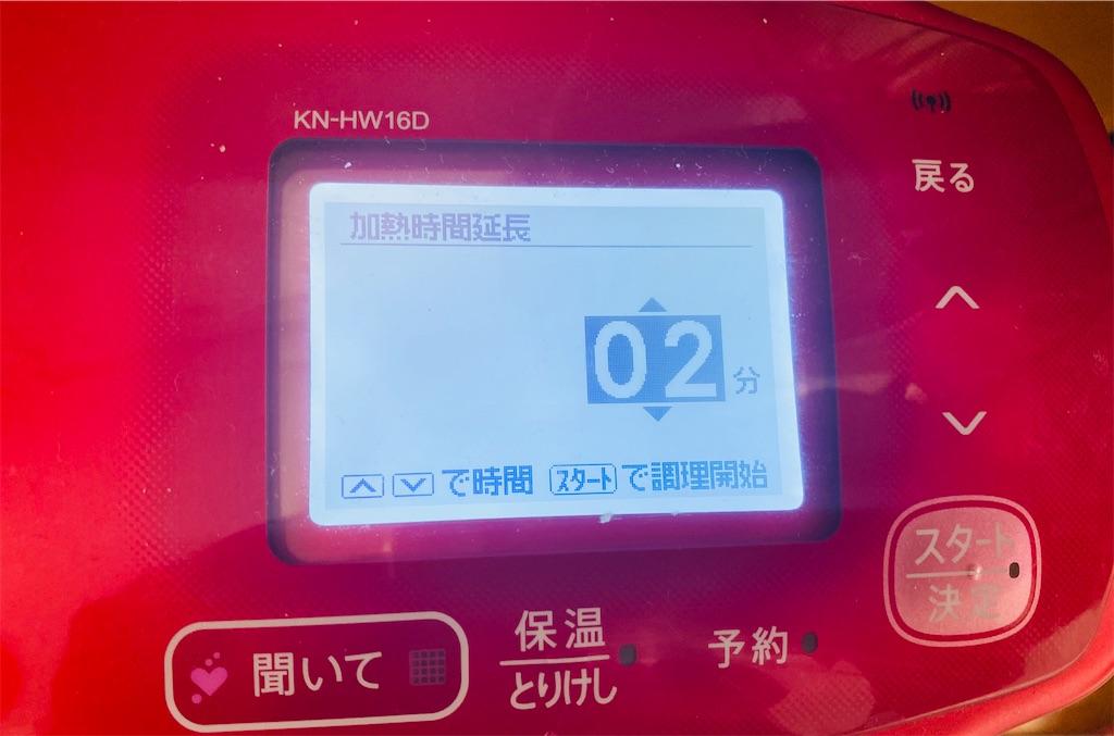f:id:wakuwakuseikatsu:20210621094034j:image