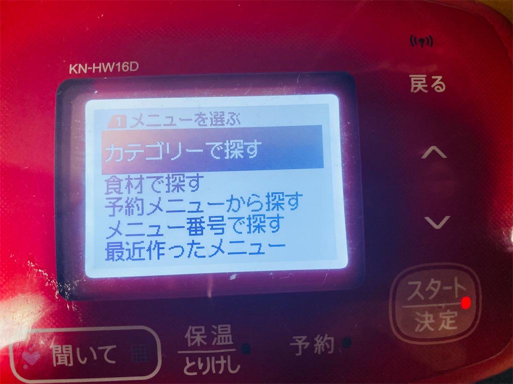 f:id:wakuwakuseikatsu:20210703143920j:image