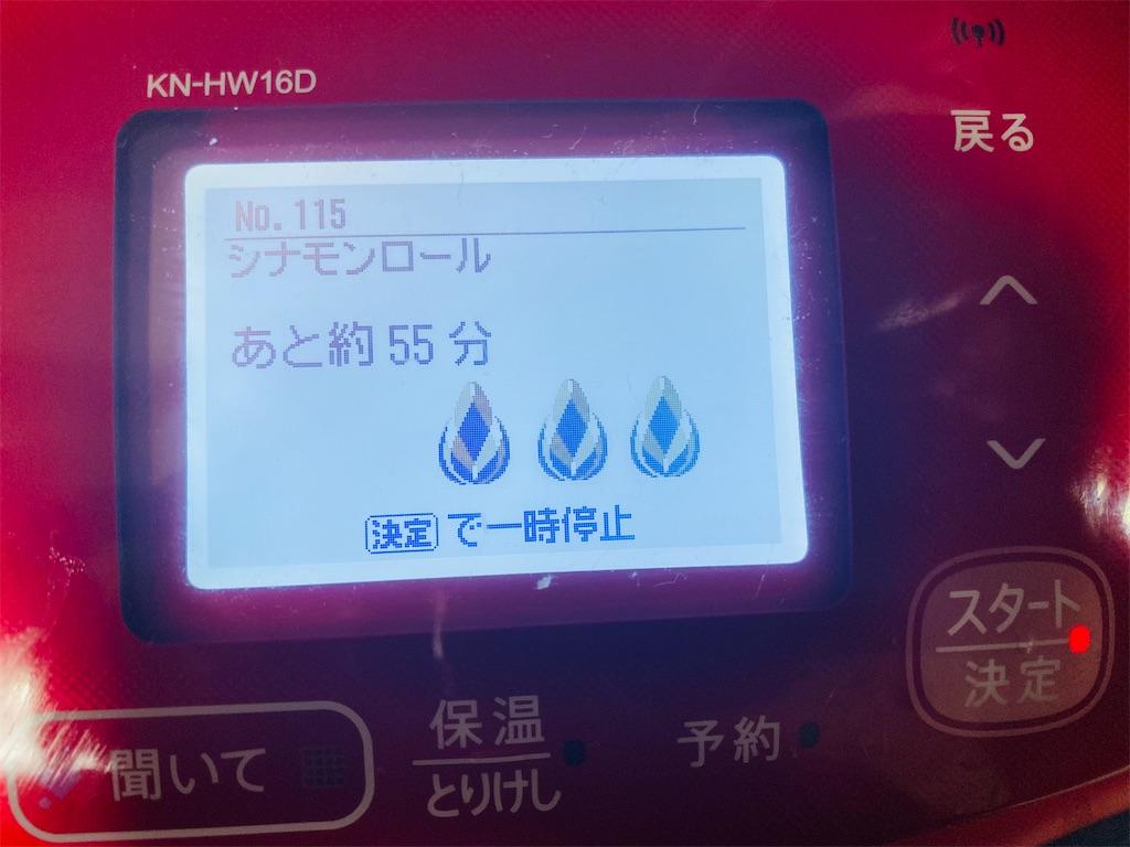 f:id:wakuwakuseikatsu:20210703143925j:image