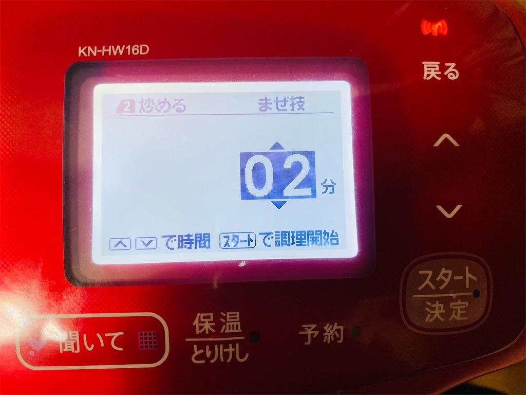 f:id:wakuwakuseikatsu:20210706151513j:image
