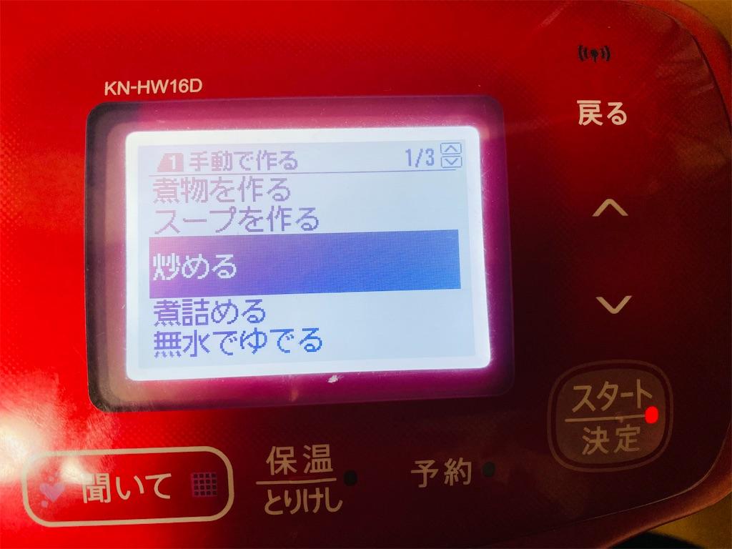 f:id:wakuwakuseikatsu:20210706151516j:image