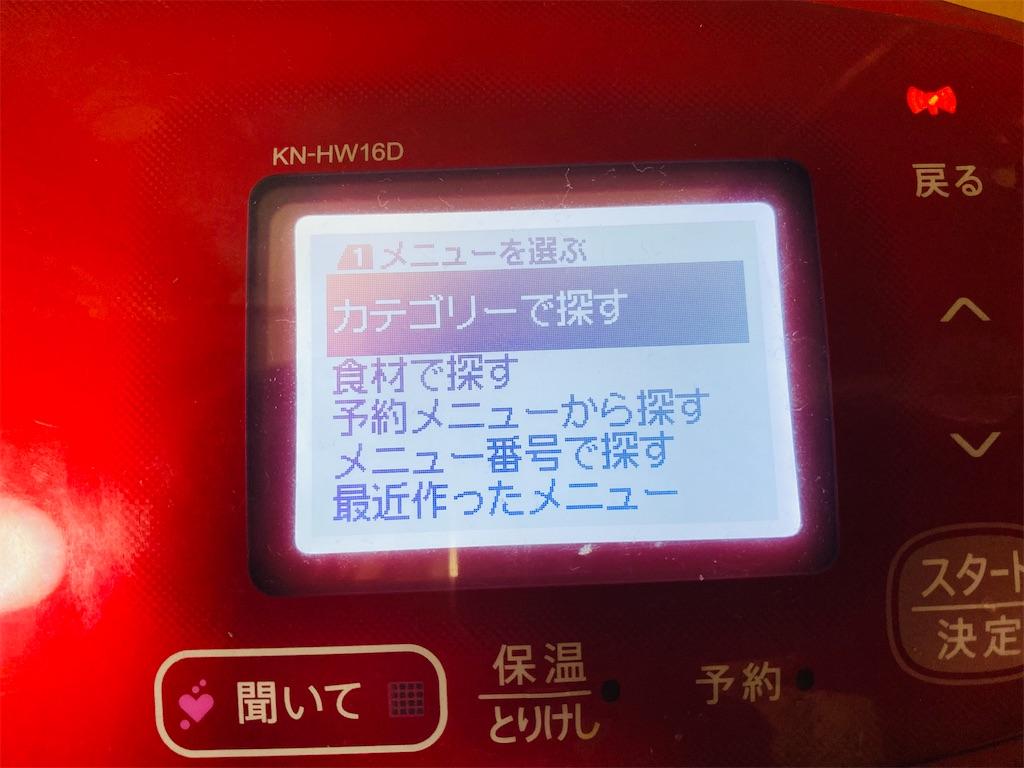 f:id:wakuwakuseikatsu:20210812142657j:image