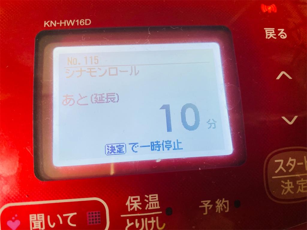 f:id:wakuwakuseikatsu:20210812143001j:image