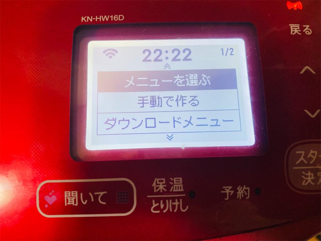 f:id:wakuwakuseikatsu:20210913193158j:image
