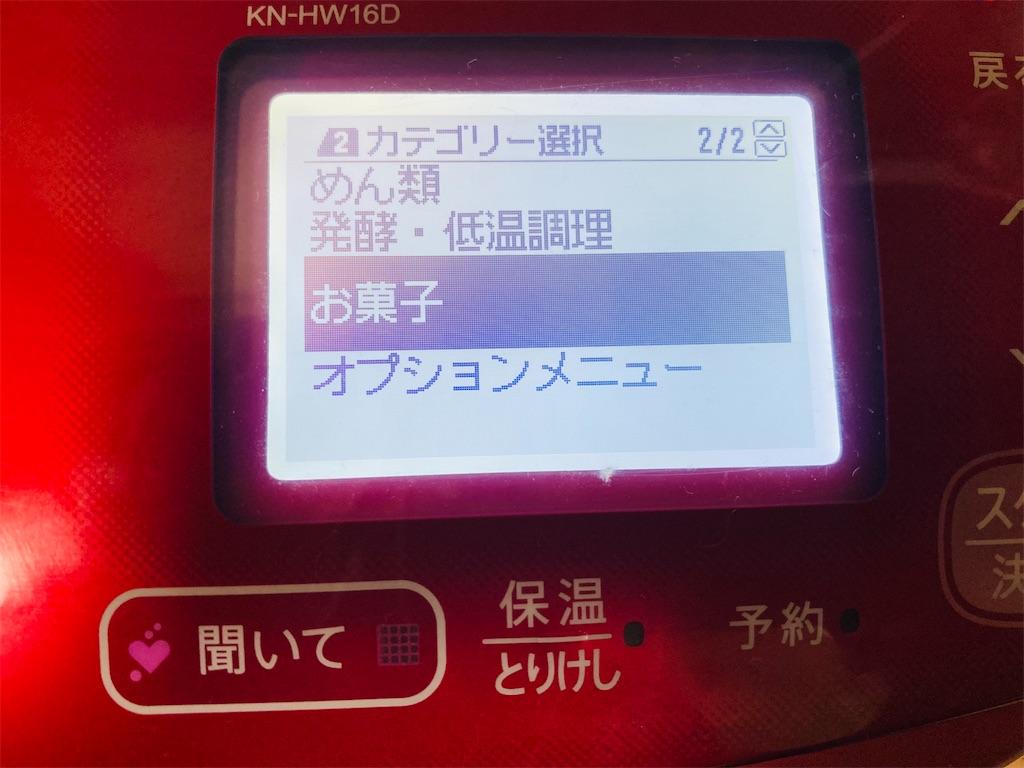 f:id:wakuwakuseikatsu:20210913193203j:image