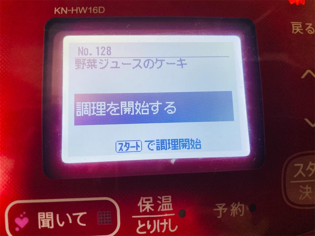 f:id:wakuwakuseikatsu:20210913194733j:image