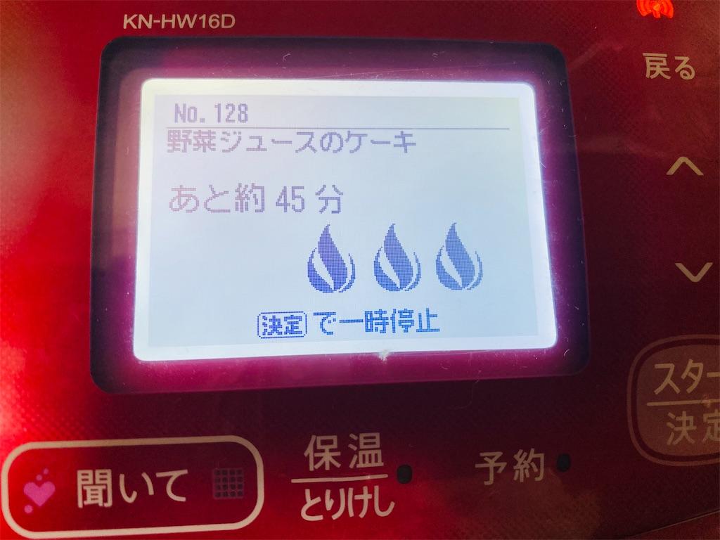f:id:wakuwakuseikatsu:20210913194736j:image