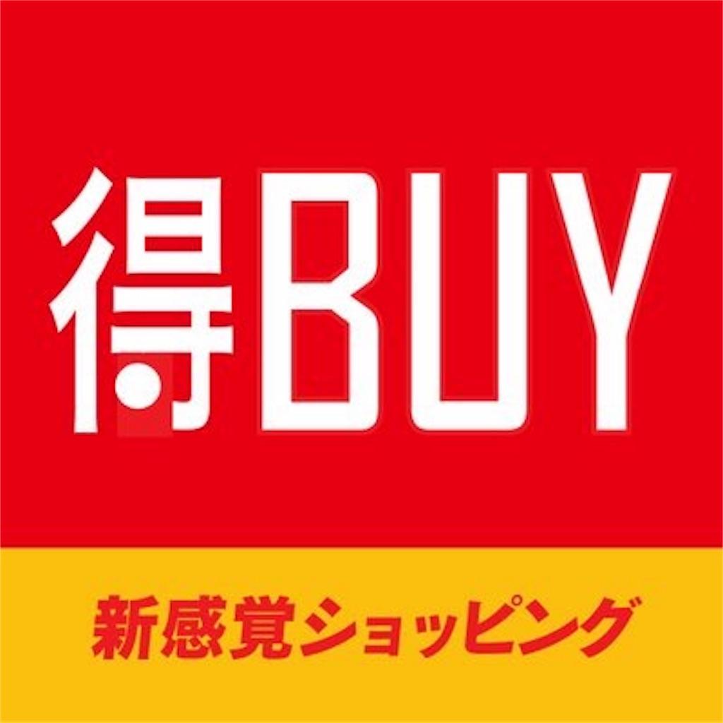 f:id:wakuwakusekito:20170430151105j:image