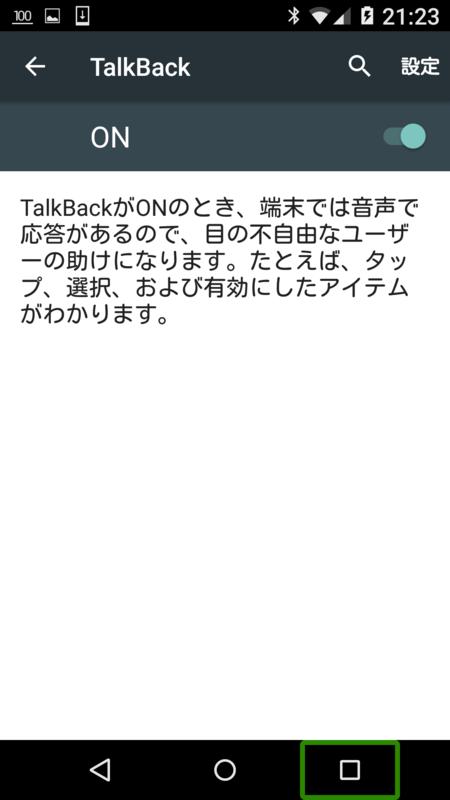 f:id:wakuwakusetuyaku:20150608212711p:plain