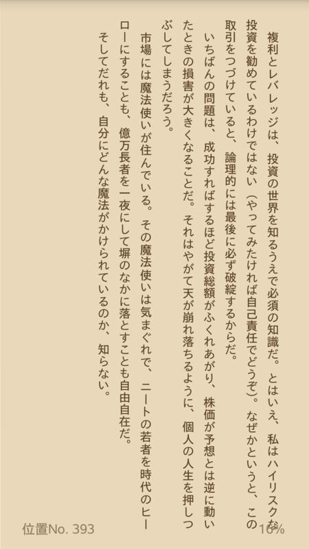 f:id:wakuwakusetuyaku:20150609220545p:plain