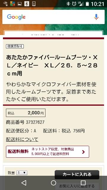 f:id:wakuwakusetuyaku:20151213103100j:image