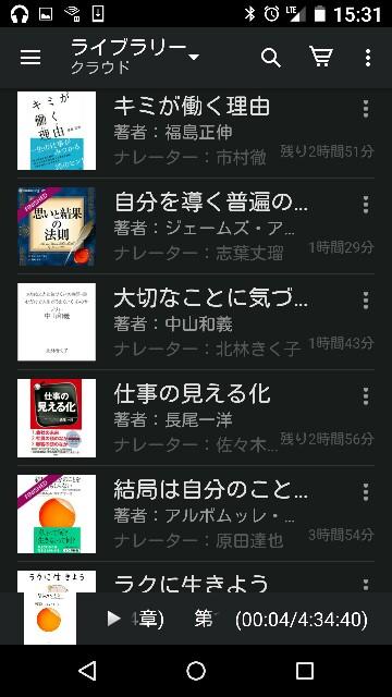 f:id:wakuwakusetuyaku:20160111153617j:image