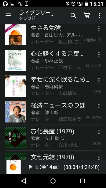 f:id:wakuwakusetuyaku:20160111153635j:image