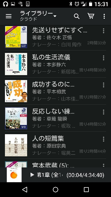 f:id:wakuwakusetuyaku:20160111153656j:image