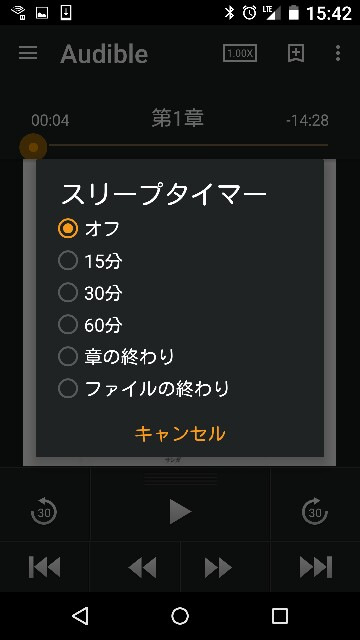 f:id:wakuwakusetuyaku:20160111154301j:image