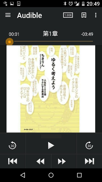 f:id:wakuwakusetuyaku:20160116205021j:image