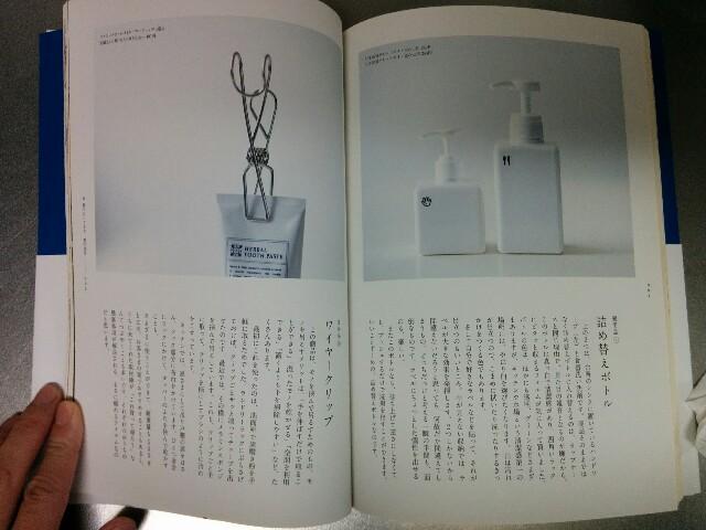 f:id:wakuwakusetuyaku:20160223065927j:image