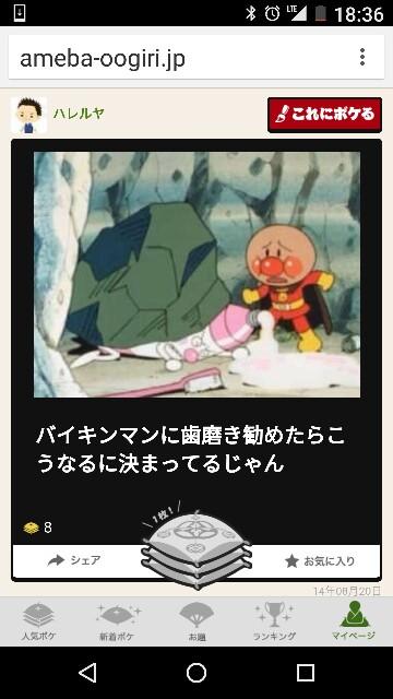 f:id:wakuwakusetuyaku:20160304183829j:image