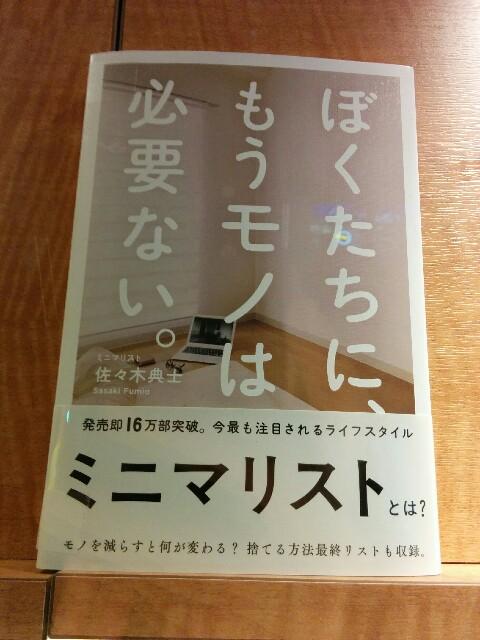 f:id:wakuwakusetuyaku:20160306085142j:plain
