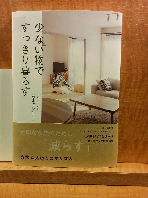f:id:wakuwakusetuyaku:20160306085150j:plain