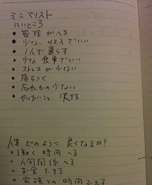 f:id:wakuwakusetuyaku:20160306124635j:image
