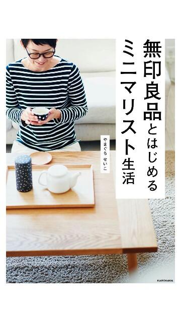 f:id:wakuwakusetuyaku:20160313111935j:plain