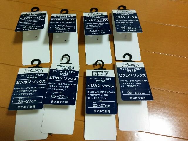 f:id:wakuwakusetuyaku:20160313150052j:image