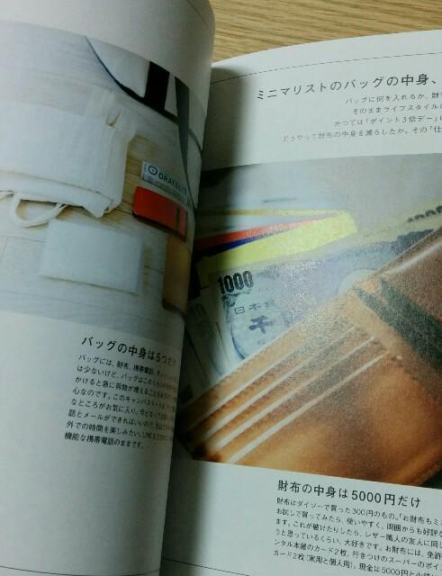 f:id:wakuwakusetuyaku:20160313202907j:image