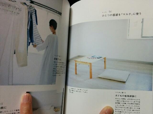 f:id:wakuwakusetuyaku:20160313203103j:image