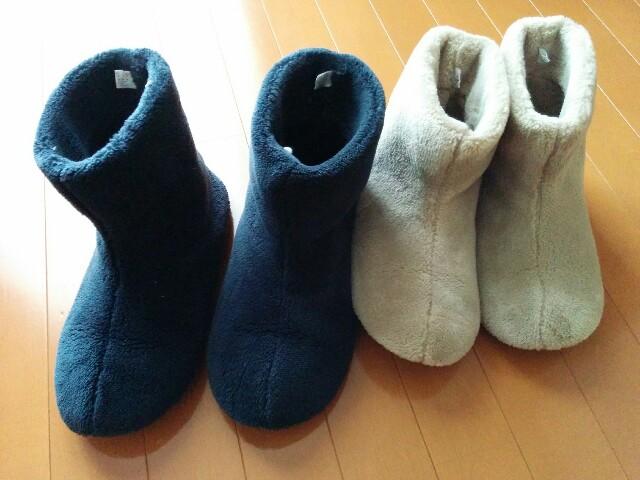 無印良品 秋冬冷え事情はこれで安心!あたたかファイバールームブーツがおすすめ