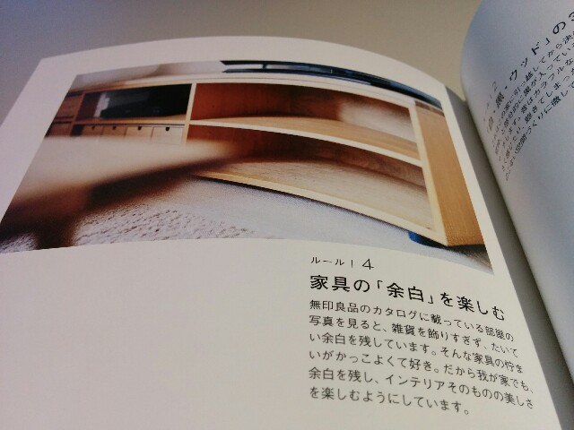 f:id:wakuwakusetuyaku:20160324070730j:image