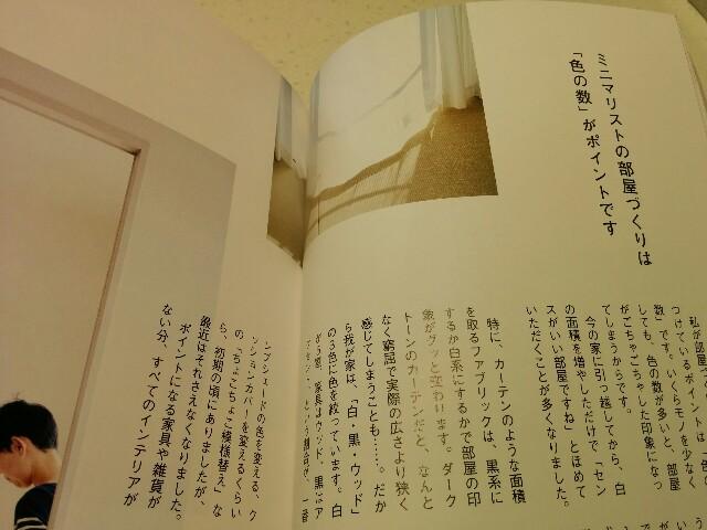 f:id:wakuwakusetuyaku:20160329070735j:image