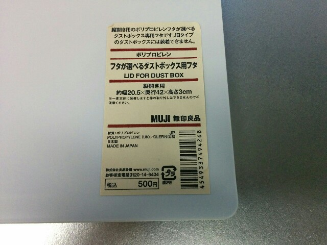 f:id:wakuwakusetuyaku:20160403103358j:image