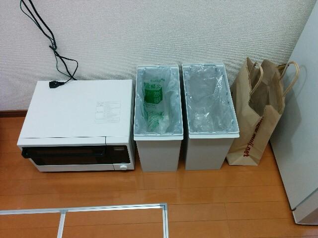 f:id:wakuwakusetuyaku:20160403103553j:image