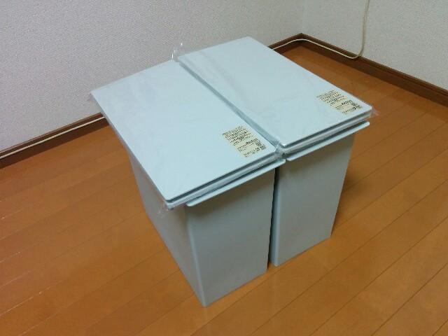 f:id:wakuwakusetuyaku:20160403103729j:image