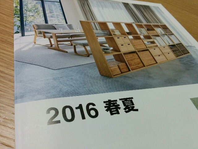 f:id:wakuwakusetuyaku:20160411150321j:image