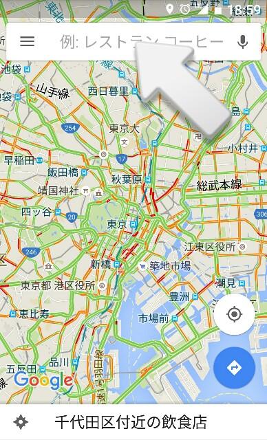 f:id:wakuwakusetuyaku:20160412191922j:image