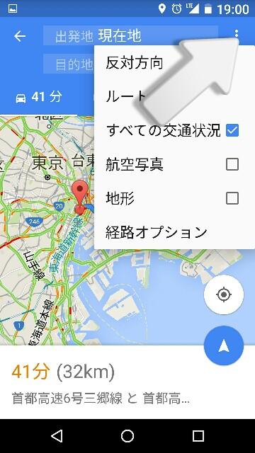 f:id:wakuwakusetuyaku:20160412192252j:image