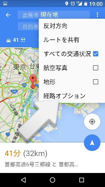 f:id:wakuwakusetuyaku:20160412192339j:image