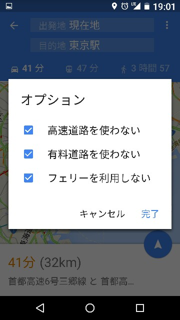 f:id:wakuwakusetuyaku:20160412192407j:image